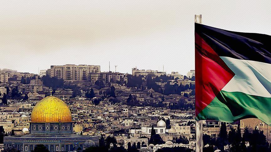 Moción de condena de los últimos ataques de las fuerzas de ocupación israelíes en Palestina
